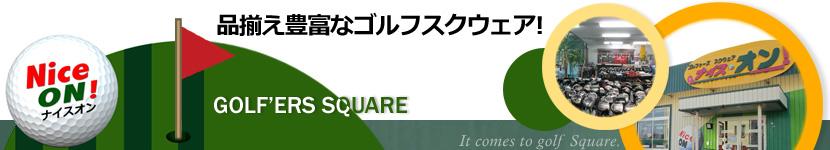 ナイス・オン!松江店 ヤフオク!ストア